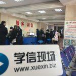 辽宁省就业和人才服务局