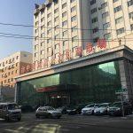 沈阳市就业和人才服务局